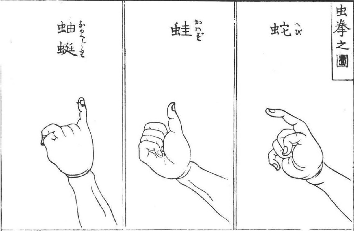 Mushi-ken_Japanese_rock-paper-scissors_variant,_from_the_Kensarae_sumai_zue_(1809).jpg