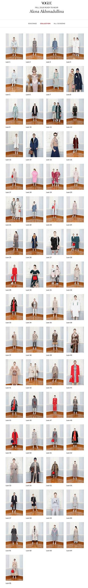 2.7.18 Vogue.com Images AA FW18.jpg