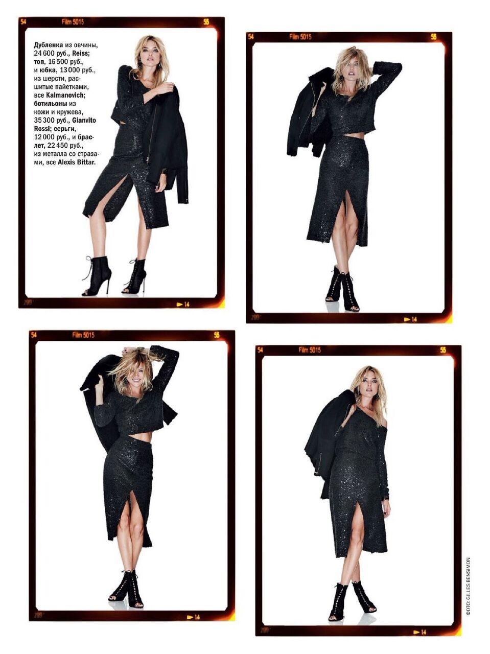 MARTHA HUNT Glamour Magazine Russia December 2014 Issue 8 KALMA.jpg