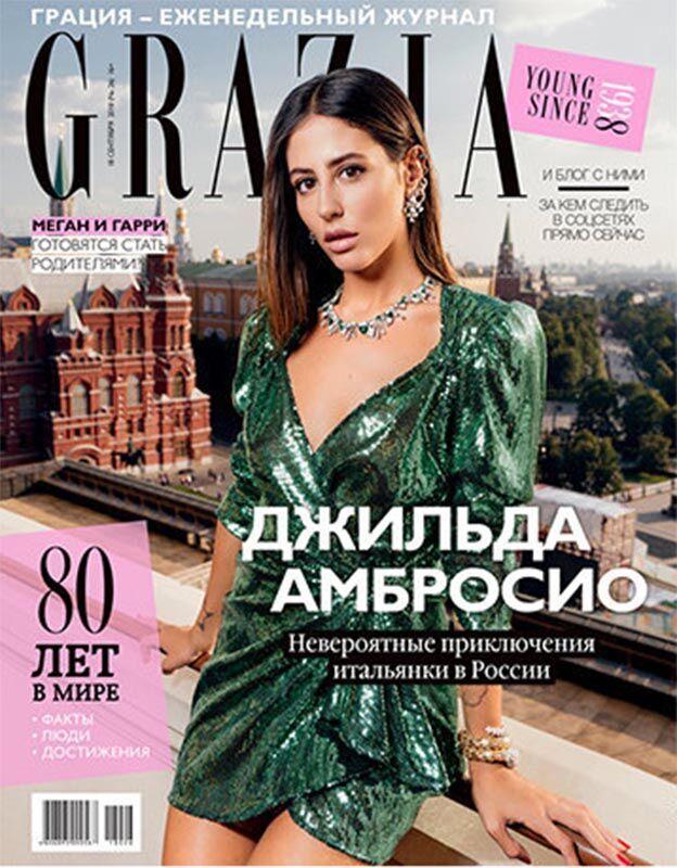 9.18 Grazia Russia Cover.jpg