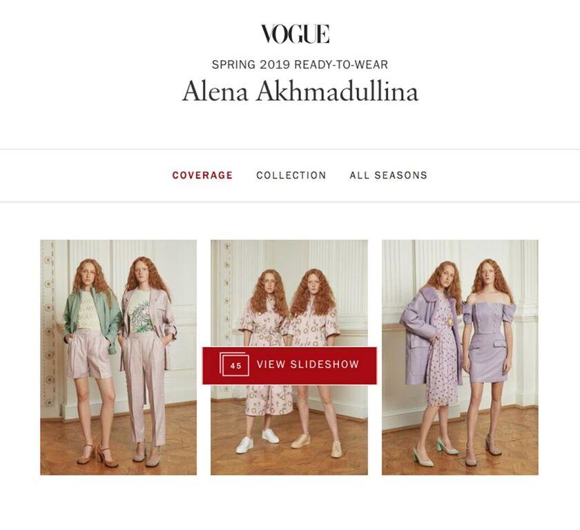 9.7.18 Vogue.com AA.jpg