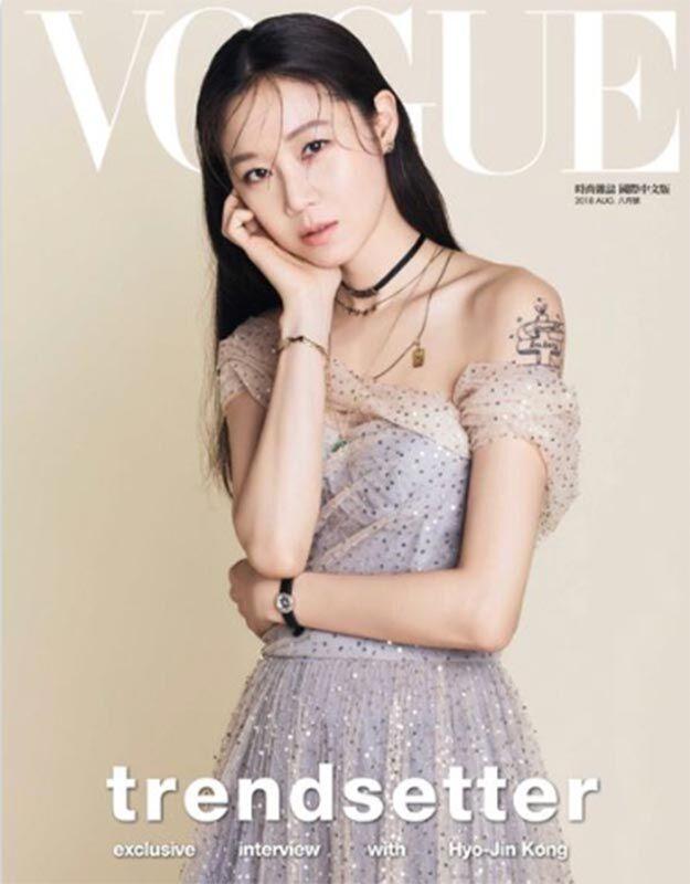 8.18 Vogue Taiwan Cover.jpg