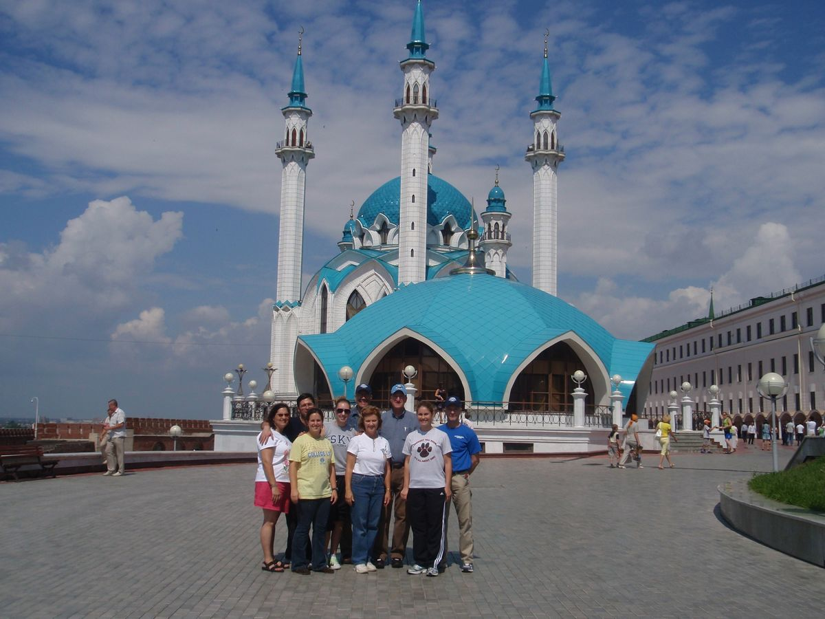 Tatarstan, Russia mosque, English camp team