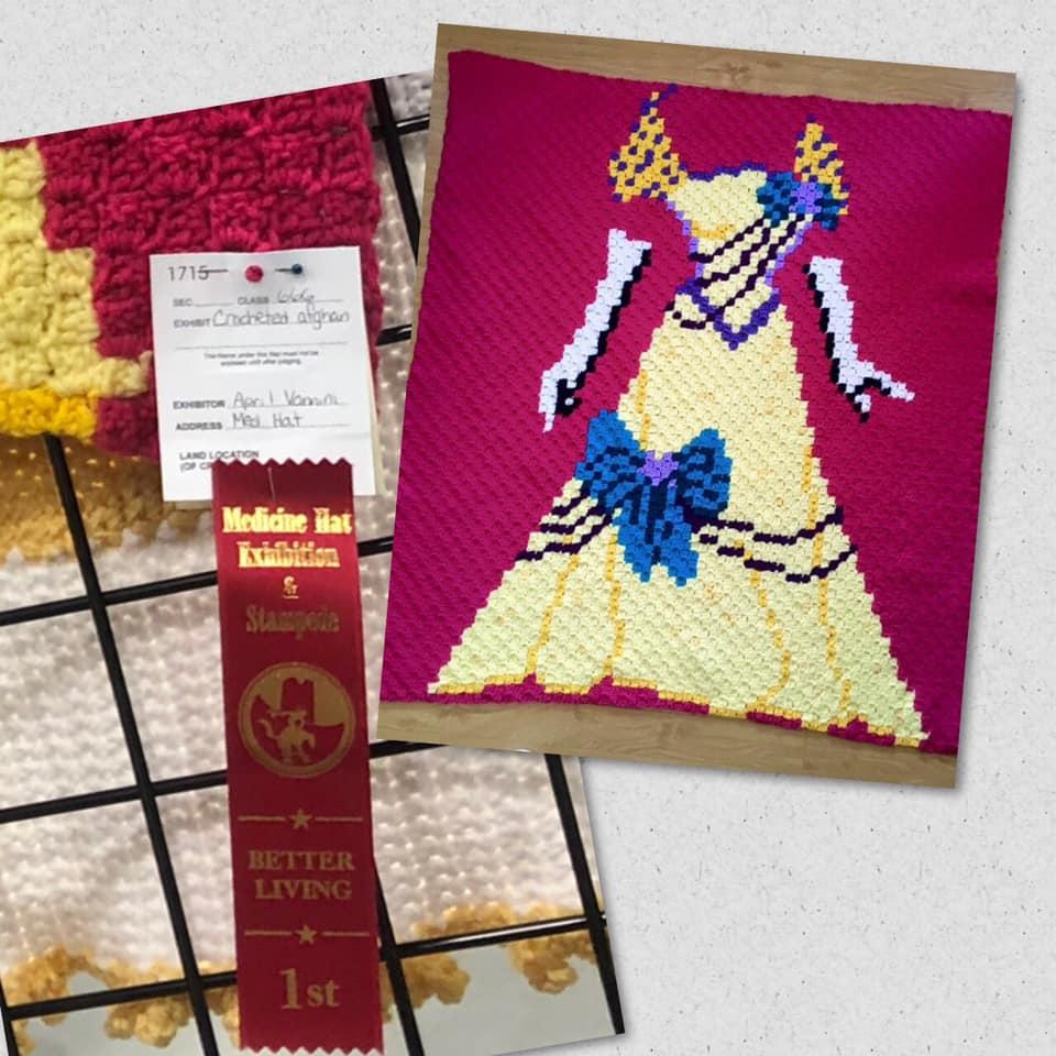 Victorian Dress Afghan - April Davies Vannini won 1st place with her Victorian Dress Afghan at the Medicine Hat Exhibition & Stampede in Alberta, Canada ~ Congratulations April!