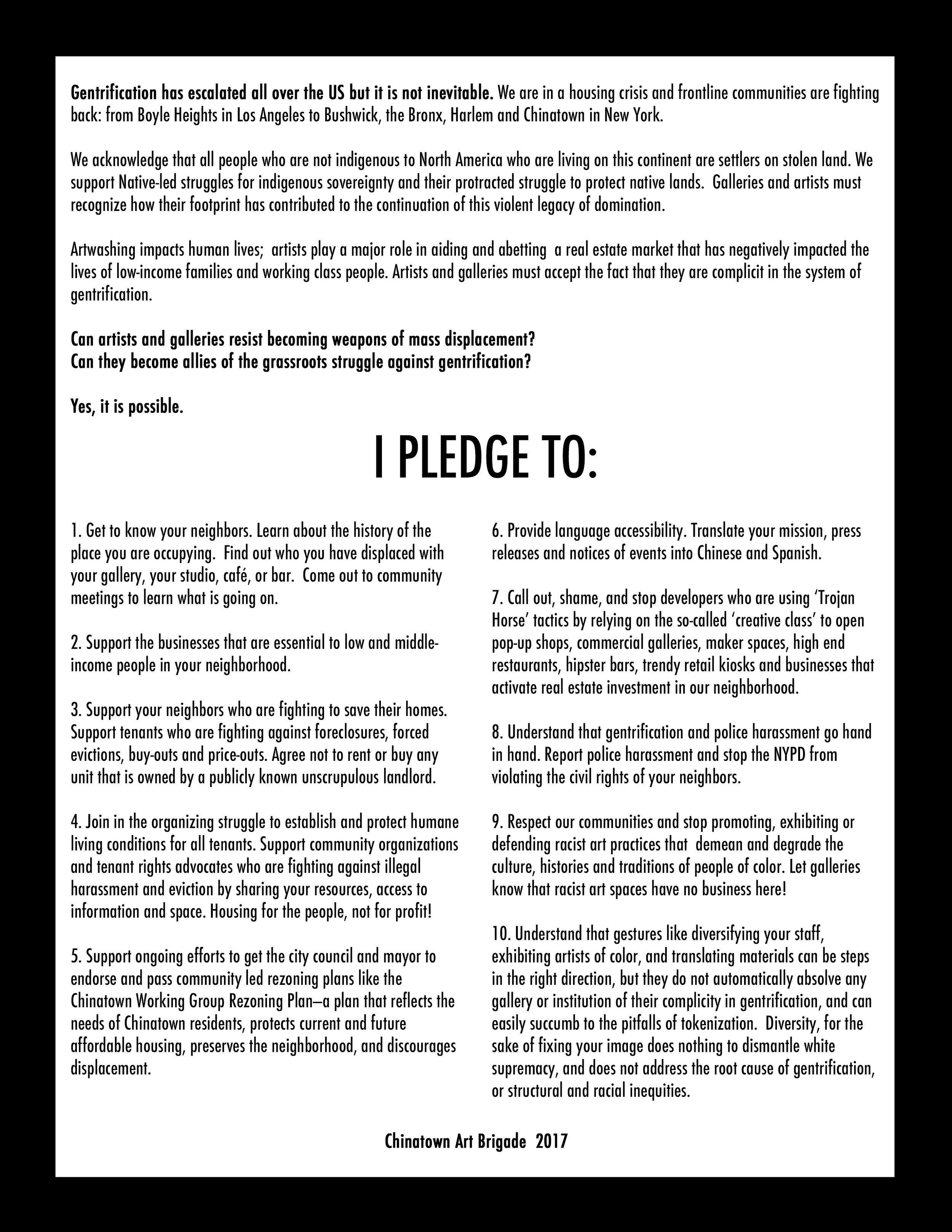 2017 Pledge