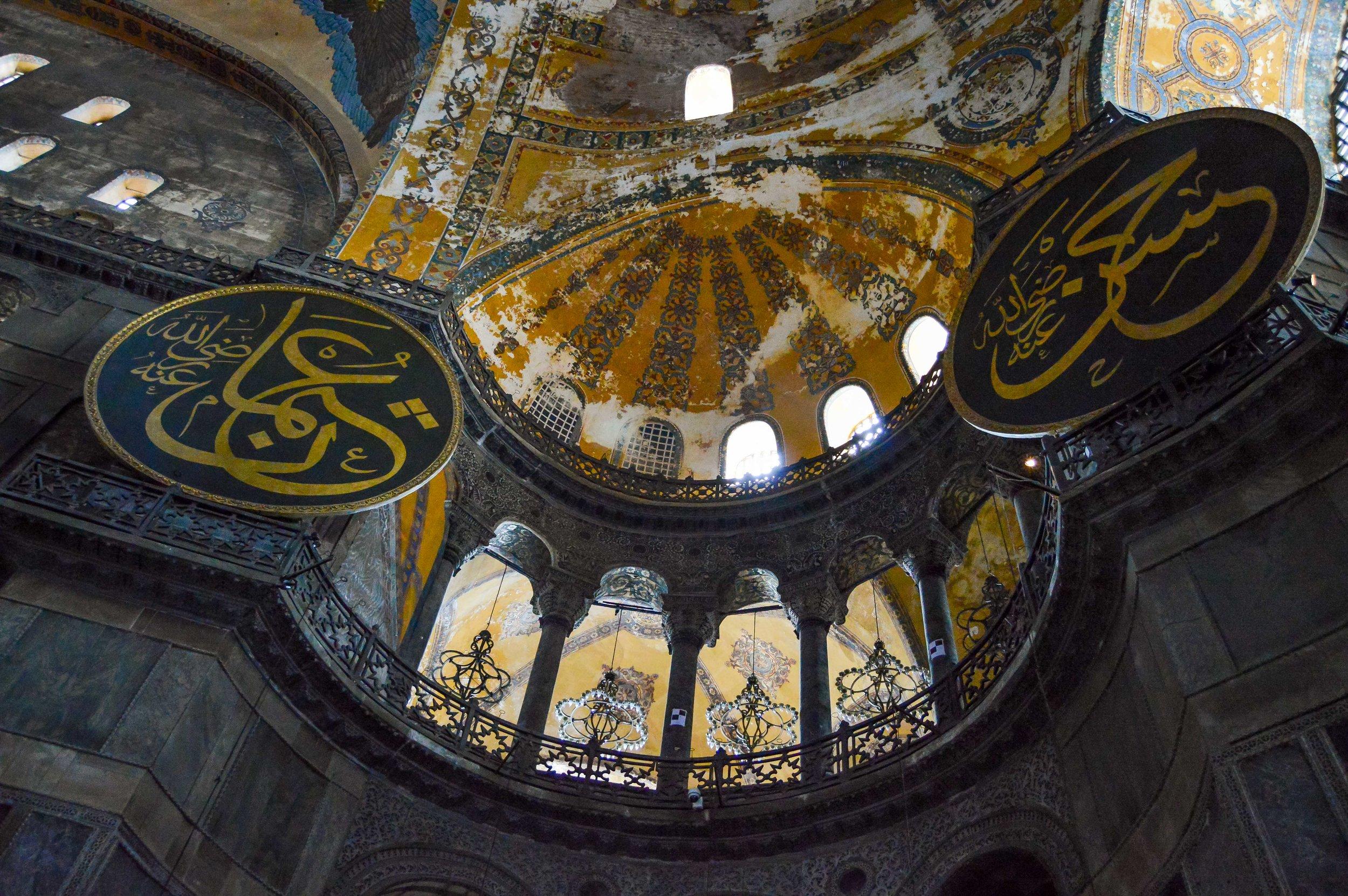 Hagia Sophia interior Mosaic Tile Paint Muslim Ottoman Empire Constantinople Architecture Istanbul Turkey