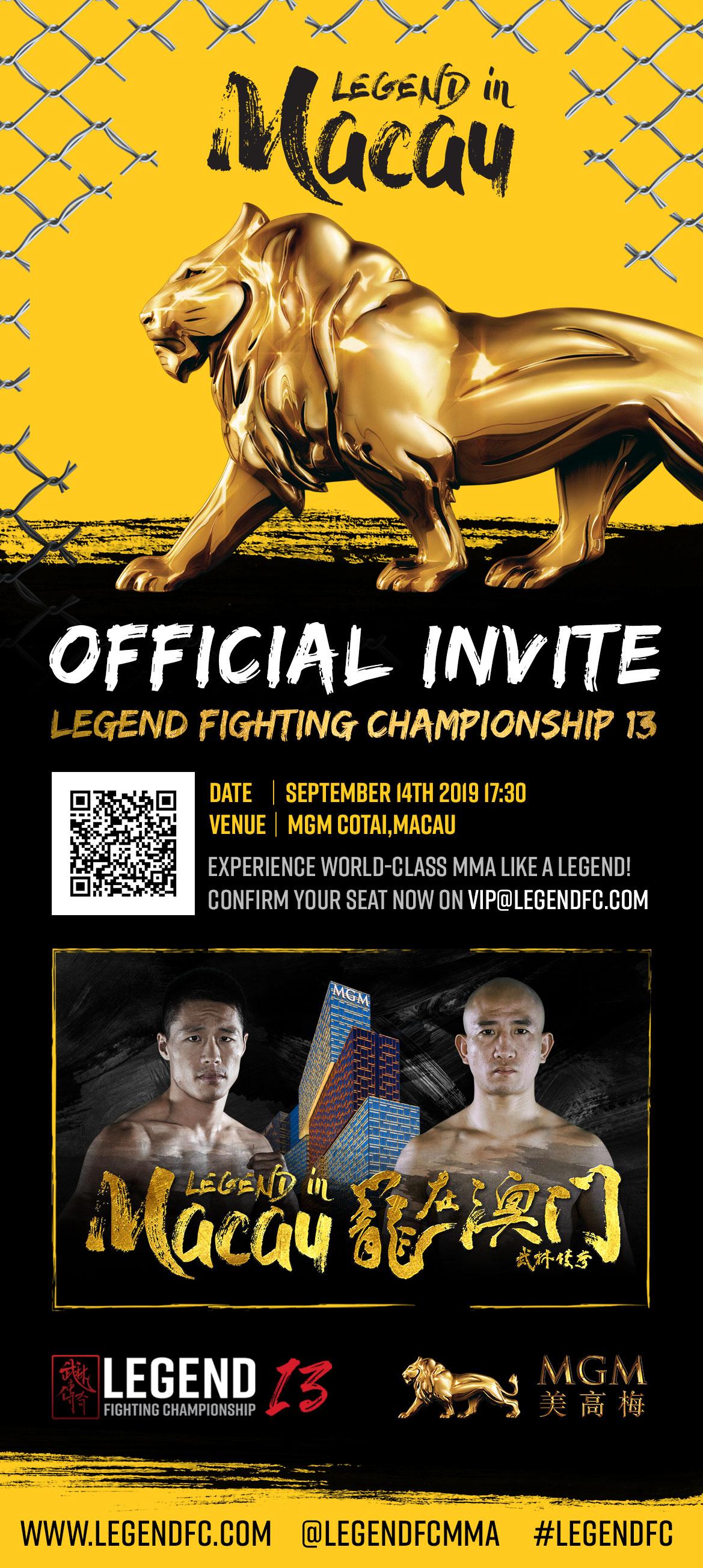 LFC13_Invitation.jpg