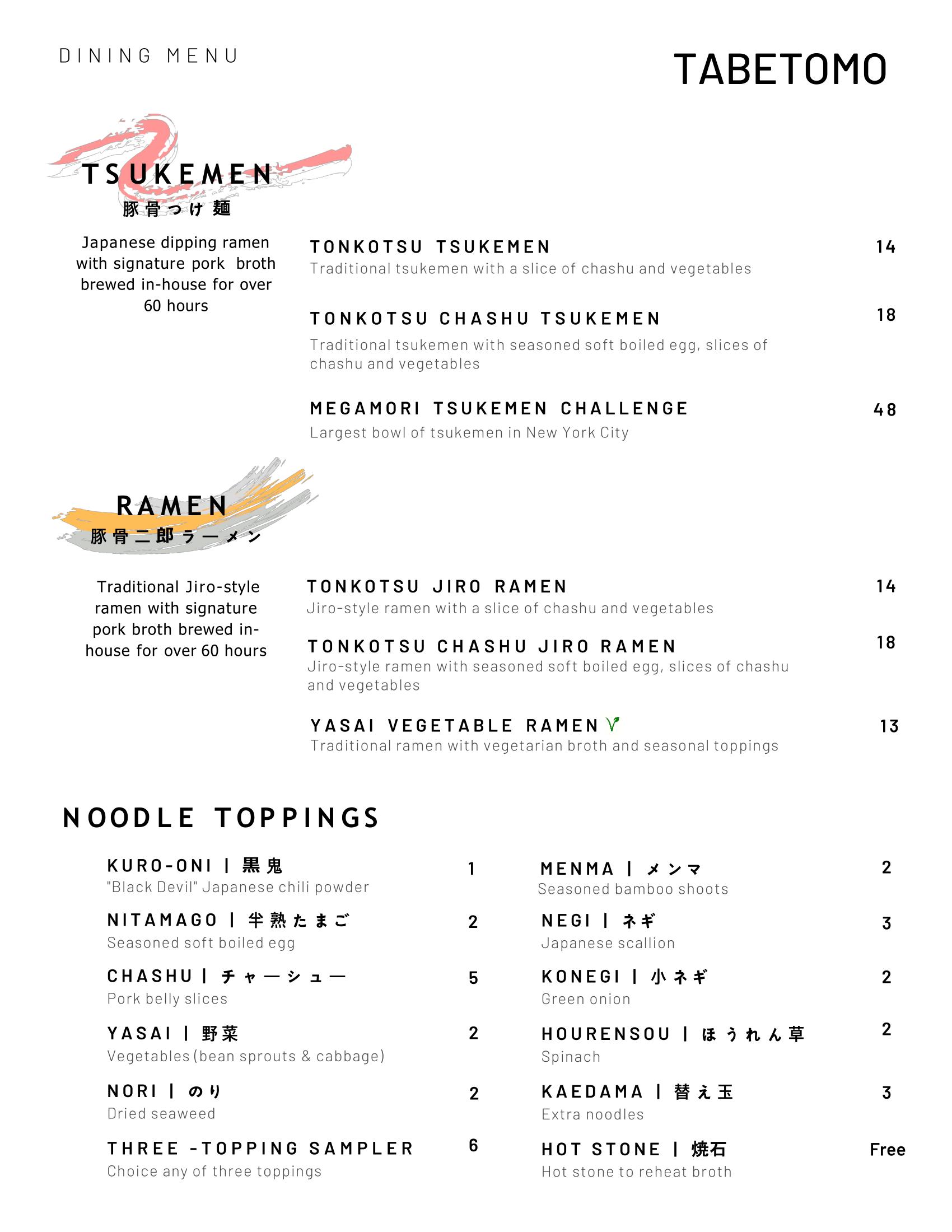 TabeTomo Menu Food_June 2019-2.png