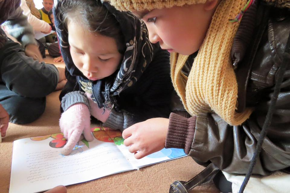 Our Mission: - To create a reading culture among Afghan children through community based reading engagements, which supports global cultural connections and mutual understandings rooted in respect.
