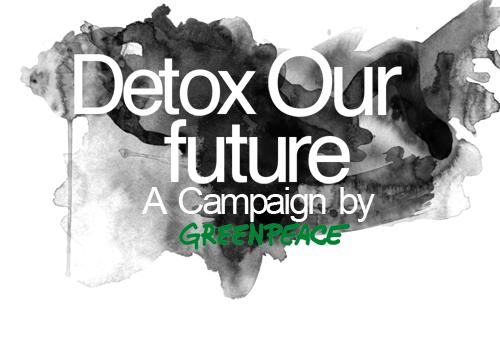 Greenpeace detox.png