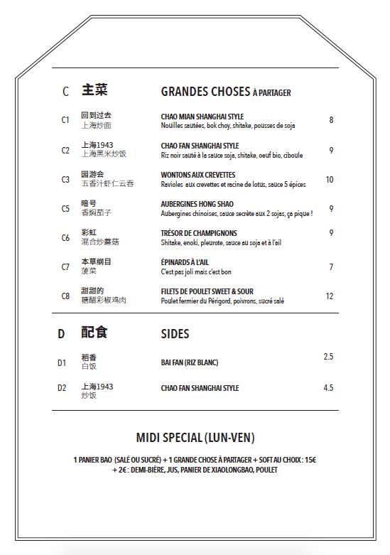 menu petit bao 1