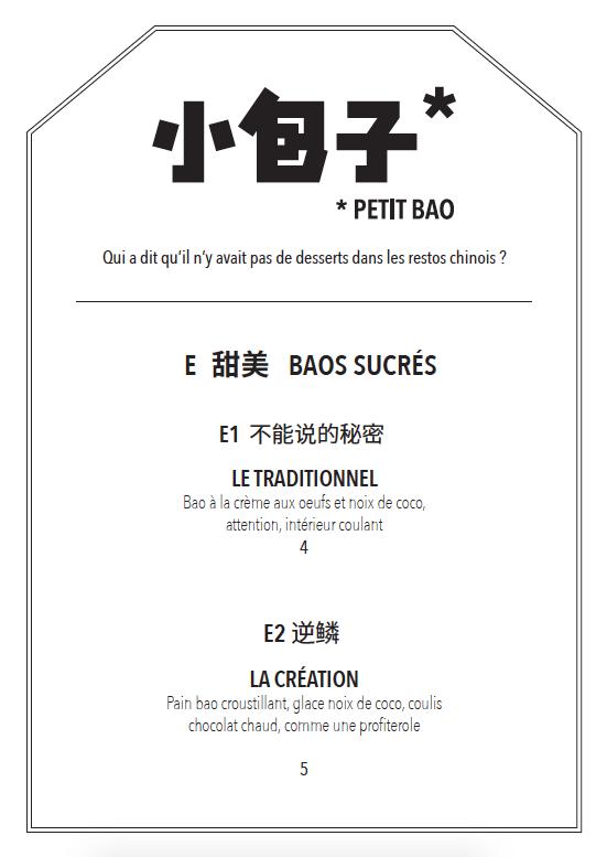 Petit bao menu dessert