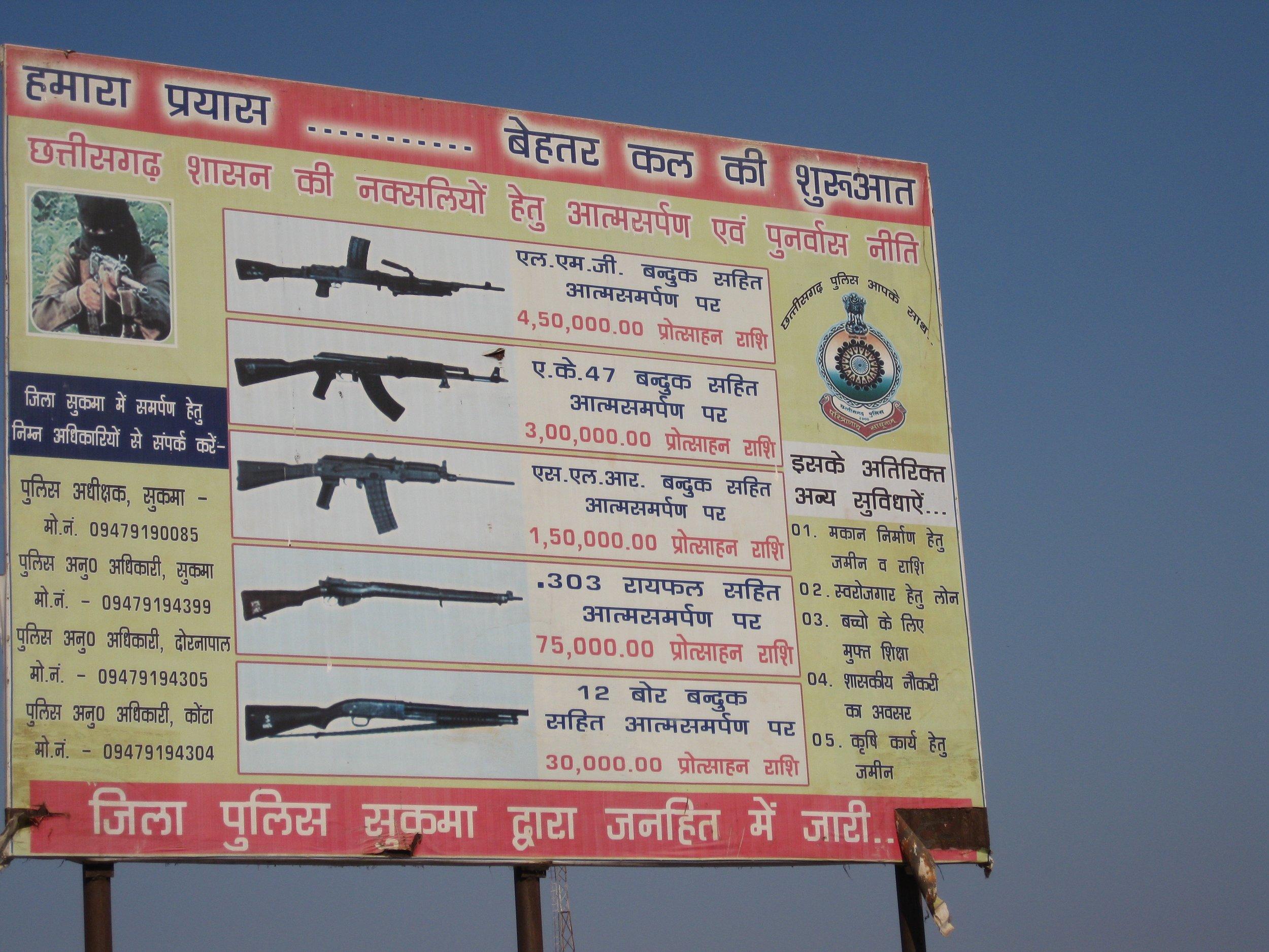 Z16 Government billboard offering compensation for surrendered Maoists.jpg