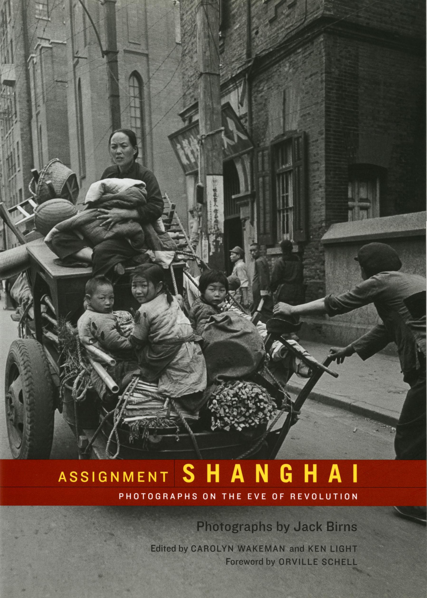 assignment-shanghai.jpg