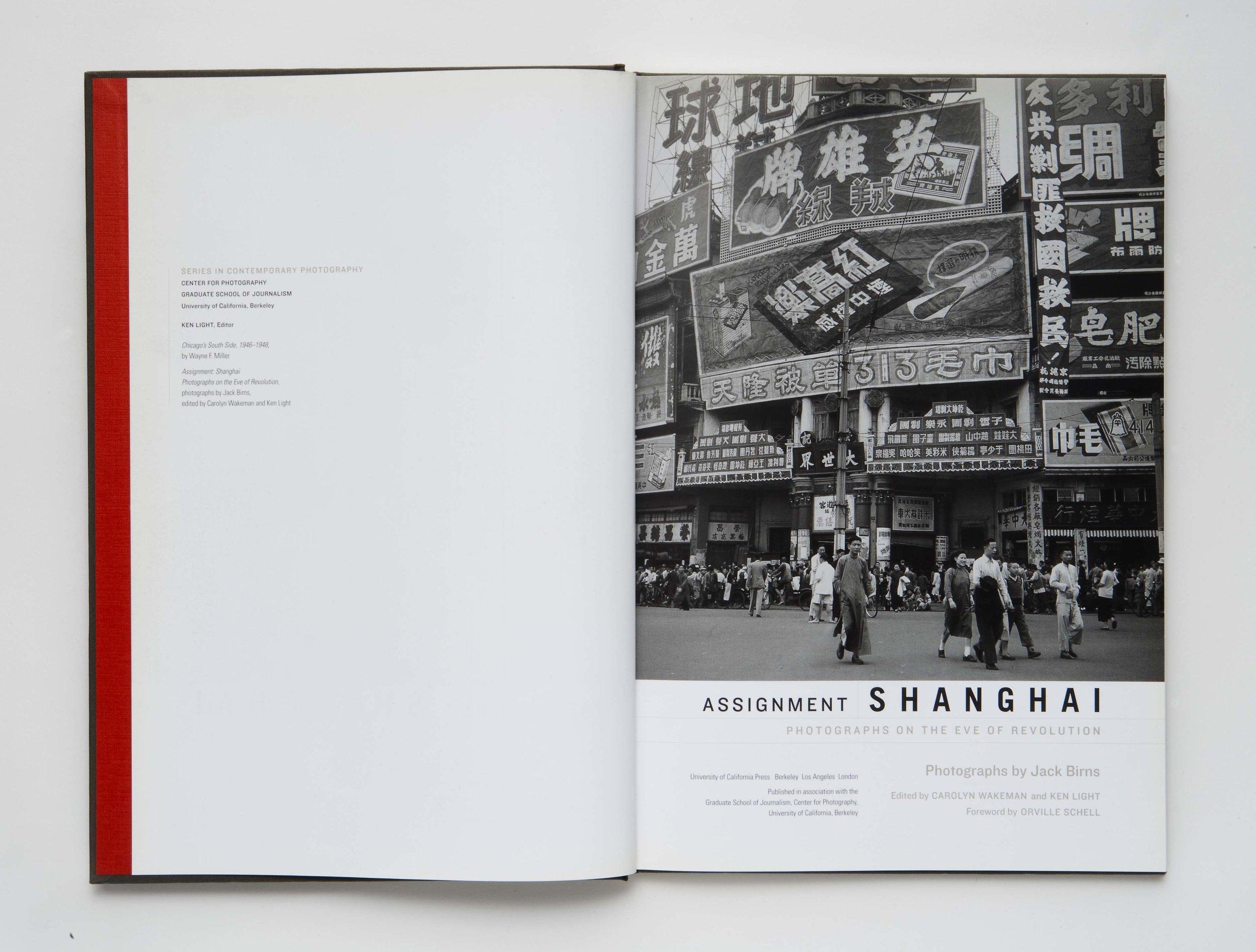 assignment-shanghai_1.jpg