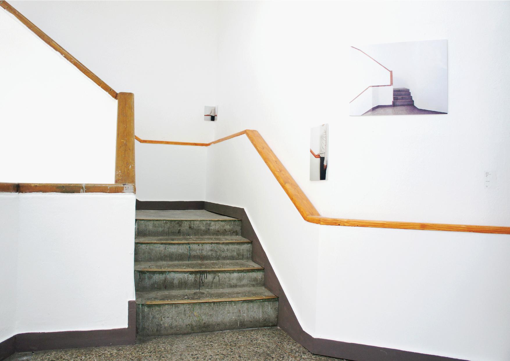 13.155.7cm_Handrail.jpg