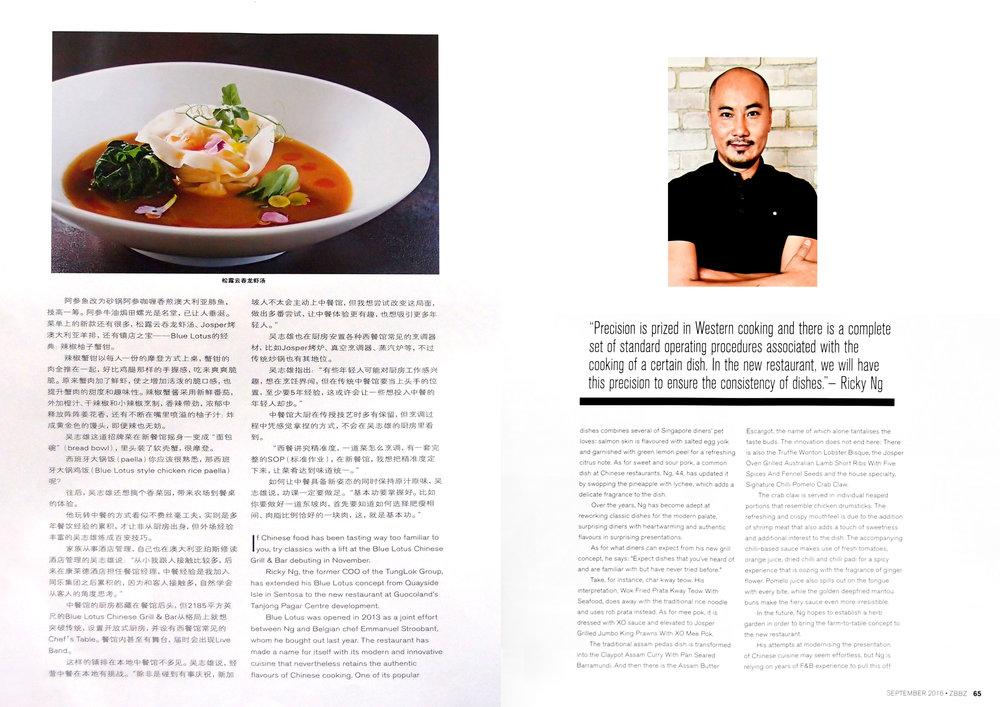 Blue+Lotus+ZBBZ+magazine_R1-2.jpg