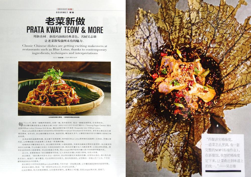 Blue+Lotus+ZBBZ+magazine_R1-1.jpg