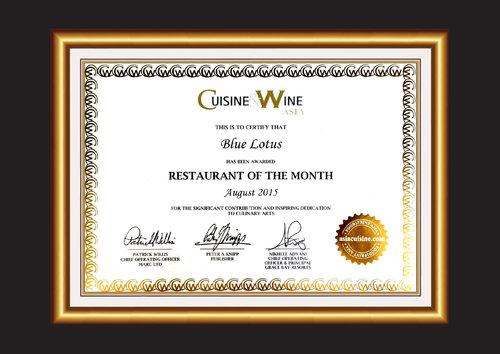 Restaurant+Cert+Frame_2-4.jpg