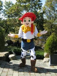 Mascot #17