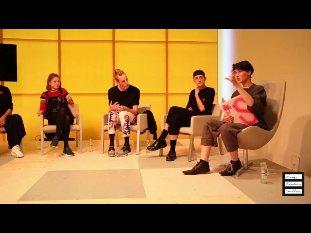 Design Academy Eindhoven, DDW, 2016 'In Need Of …' The Arena | Round Table – Queering Design. With current graduates  Olle Lundin ,  Isabel Mager ,  Renee Mes ,  Floriane Misslin ,  Josh Wolford . Moderated by DAE alumnus Gabriel Maher.