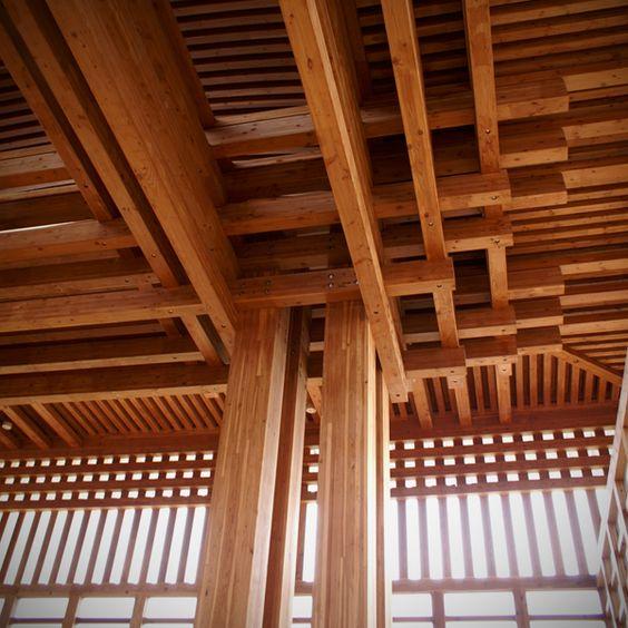 Komyo-Ji Temple par Tadao Ando