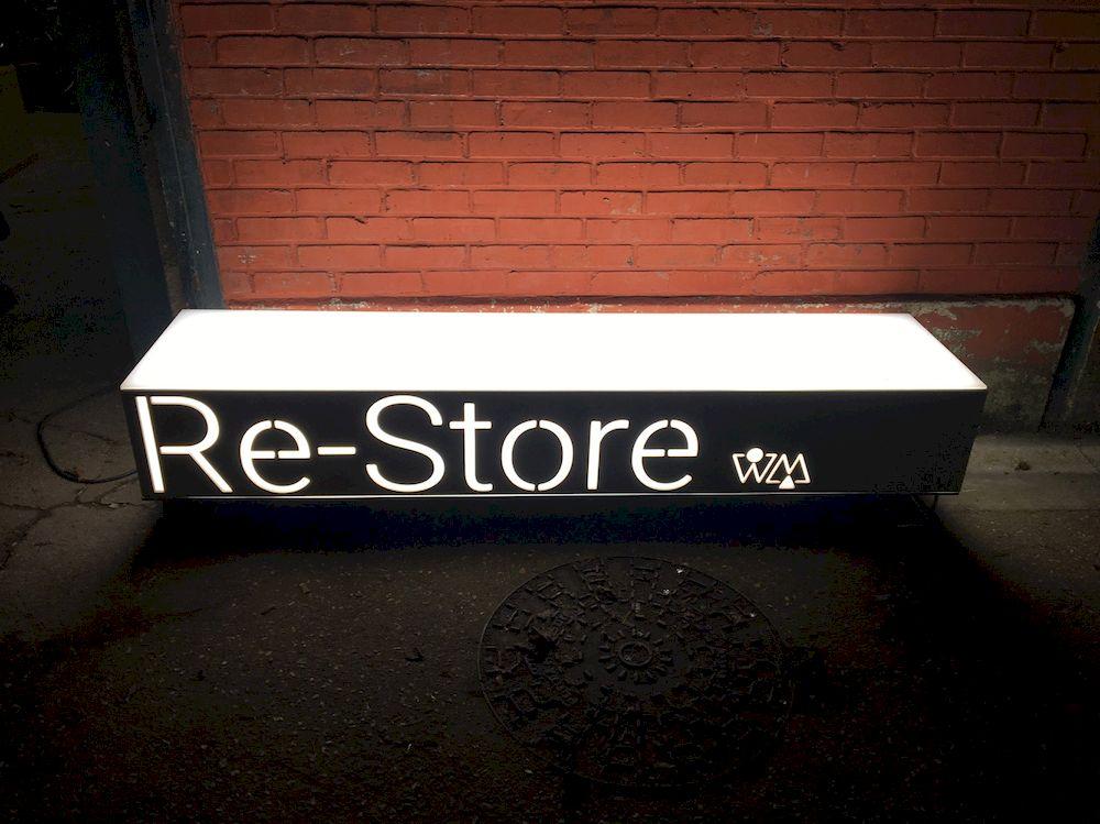 Bienvenue au Re-Store by Woma ! ©Les_Canaux