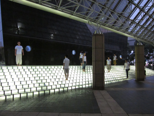 2010-Dance on Grid by Suiso Ogawa.jpg