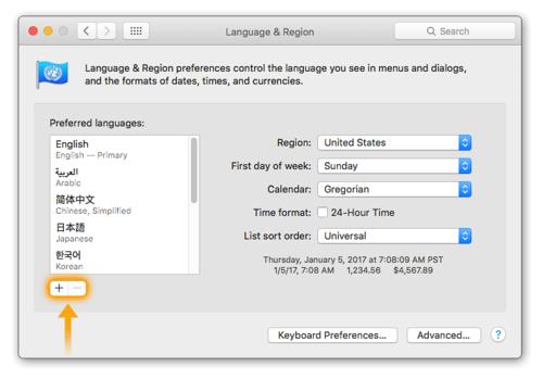 macintosh-writing-input-guide-add-language.png
