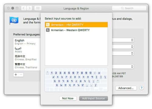 macintosh-writing-input-guide-add-input-source-armenian-2.png