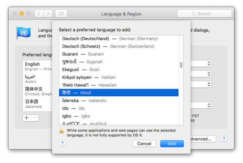 macintosh-writing-input-guide-load-hindi.png
