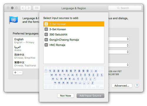 macintosh-writing-input-guide-add-input-source-korean-2.png