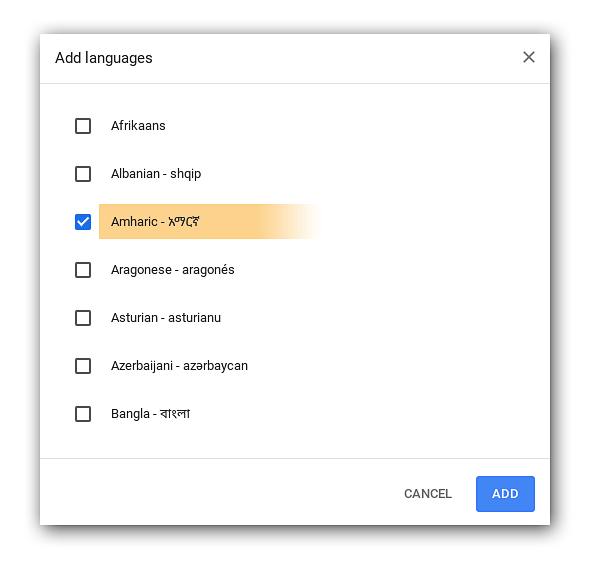 chrome-writing-input-guide-load-amharic.png