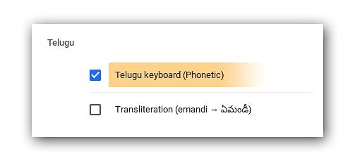 chrome-writing-input-guide-telugu-input-method.png