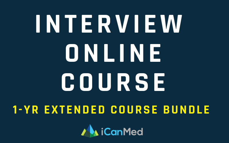 interview online course (1).png