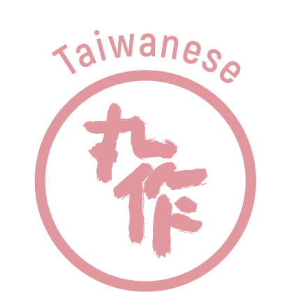 icons_above_pearls_Taiwaneese PINK.png