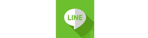 LINEから簡単に連絡できます -