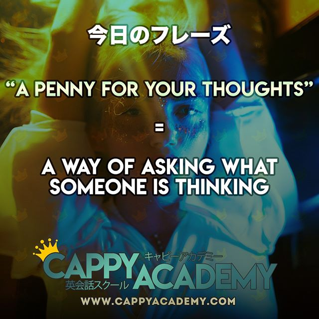 Welcome to www.cappyacademy.com - not your traditional English school.⁠ #天神 #博多 #tenjin #英会話スクール #English #福岡 #旅行 #daimaru #中洲 #英語 ⁠ #マンツーマン #外国人講師⁠