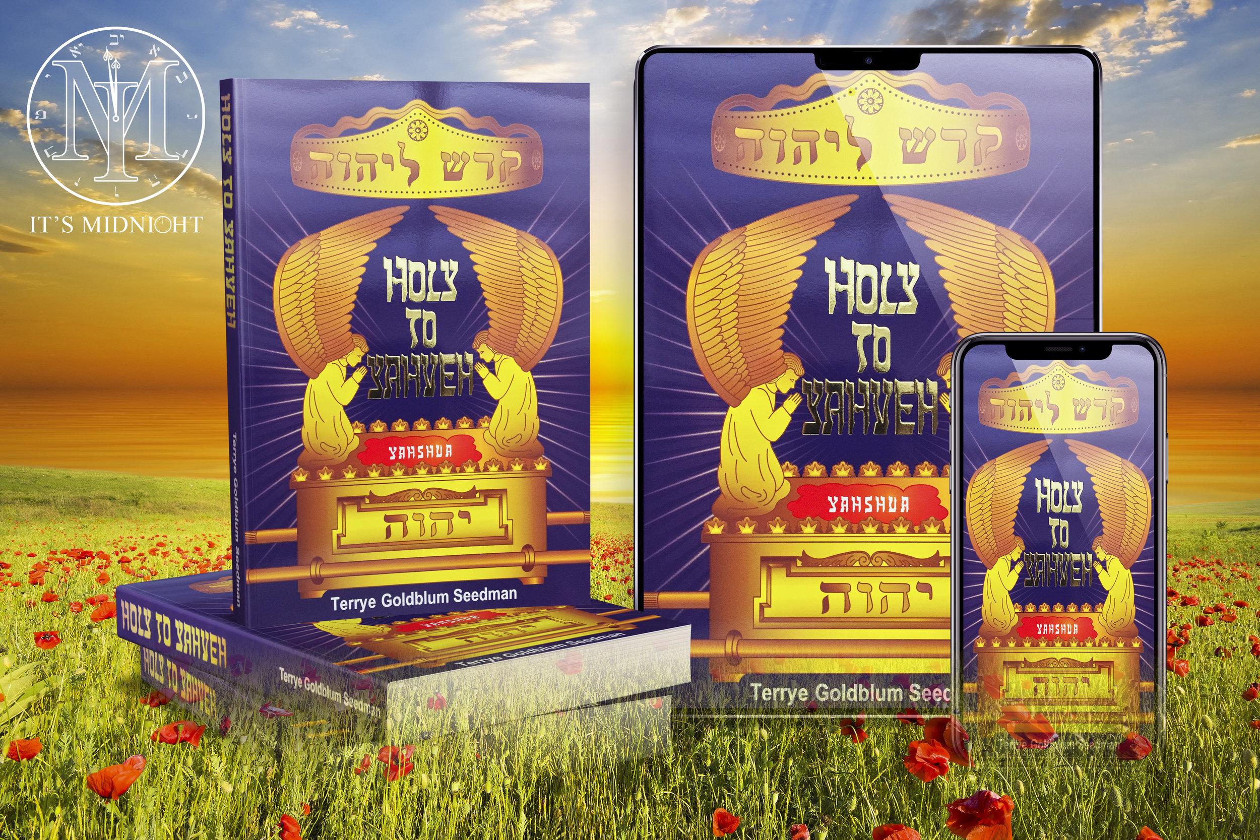 Holy to Yahveh Digital Thumbnail (Sunrise Landscape) - Terrye Goldblum Seedman.jpg