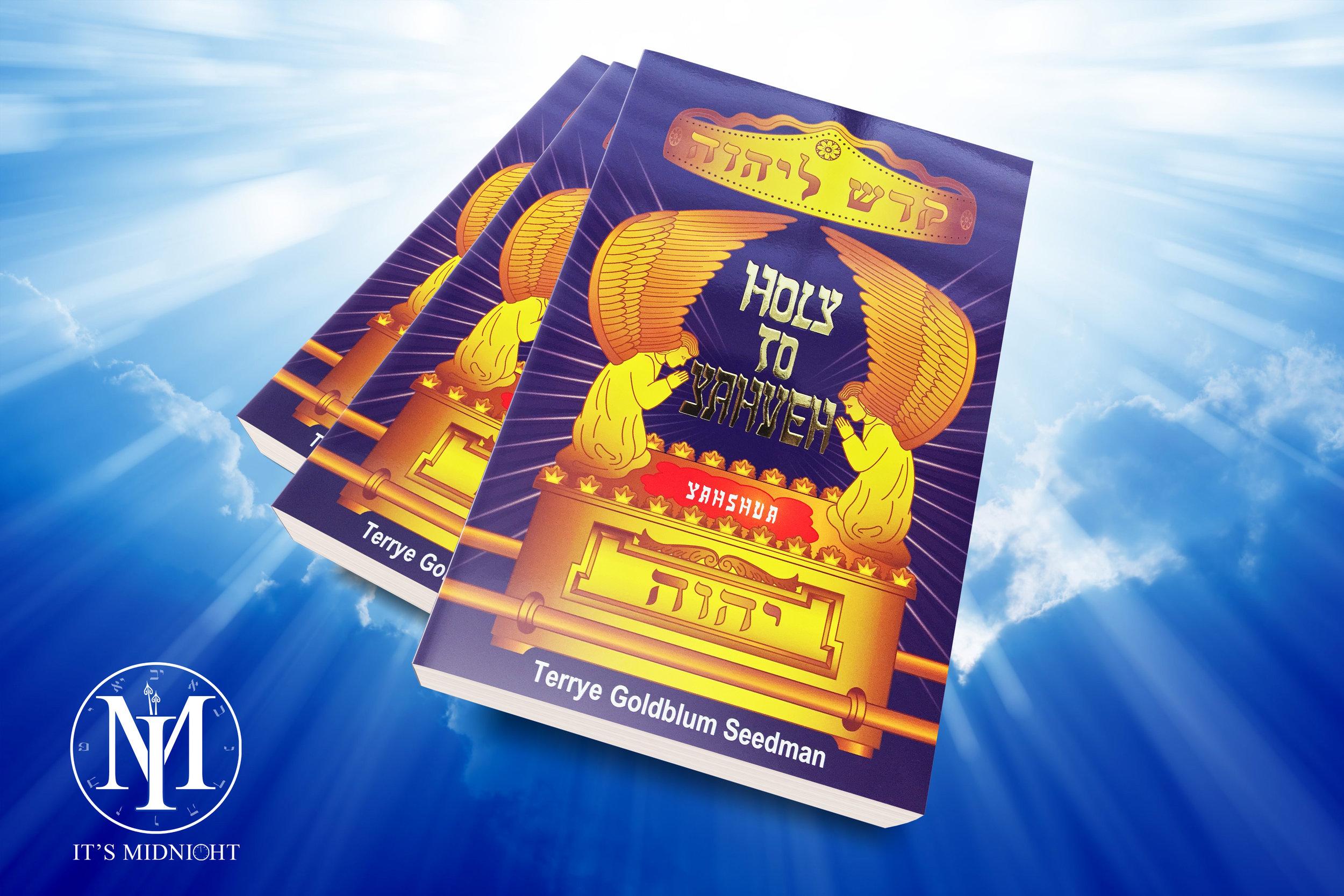 Holy to Yahveh-Stacked Books Thumbnail.jpg