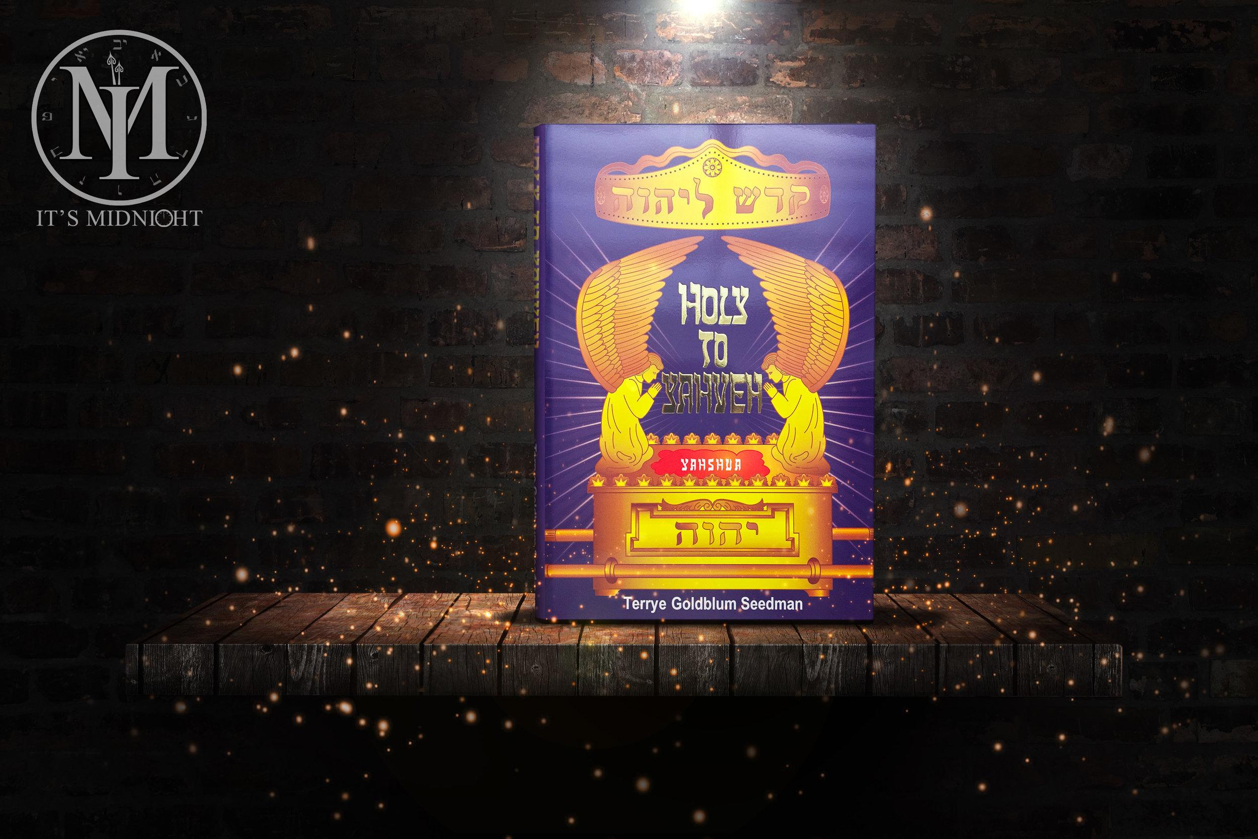 Holy to Yahveh - Hardback.jpg