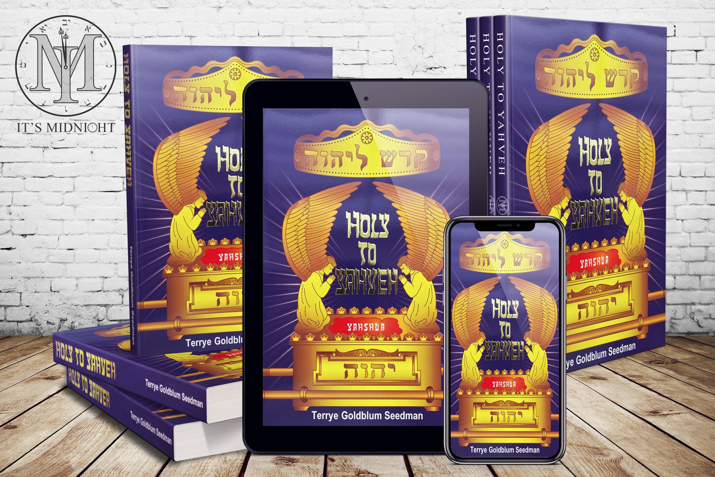 Holy to Yahveh | Digital (iBook & PDF)  + Click to Enlarge
