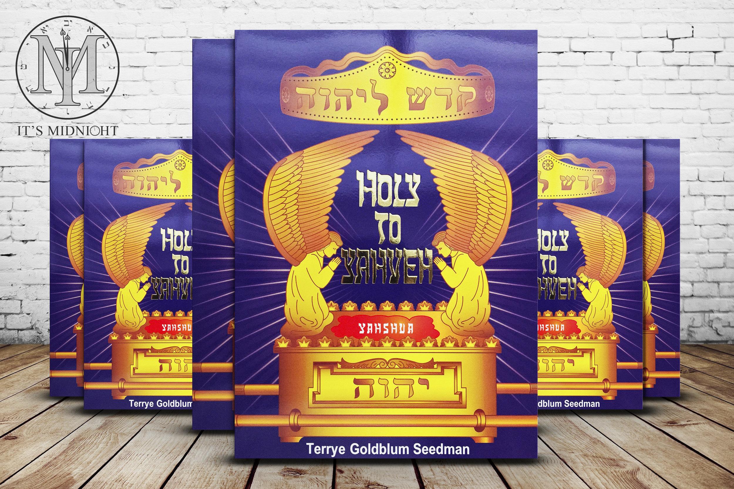Holy to Yahveh Workbook | Paperback