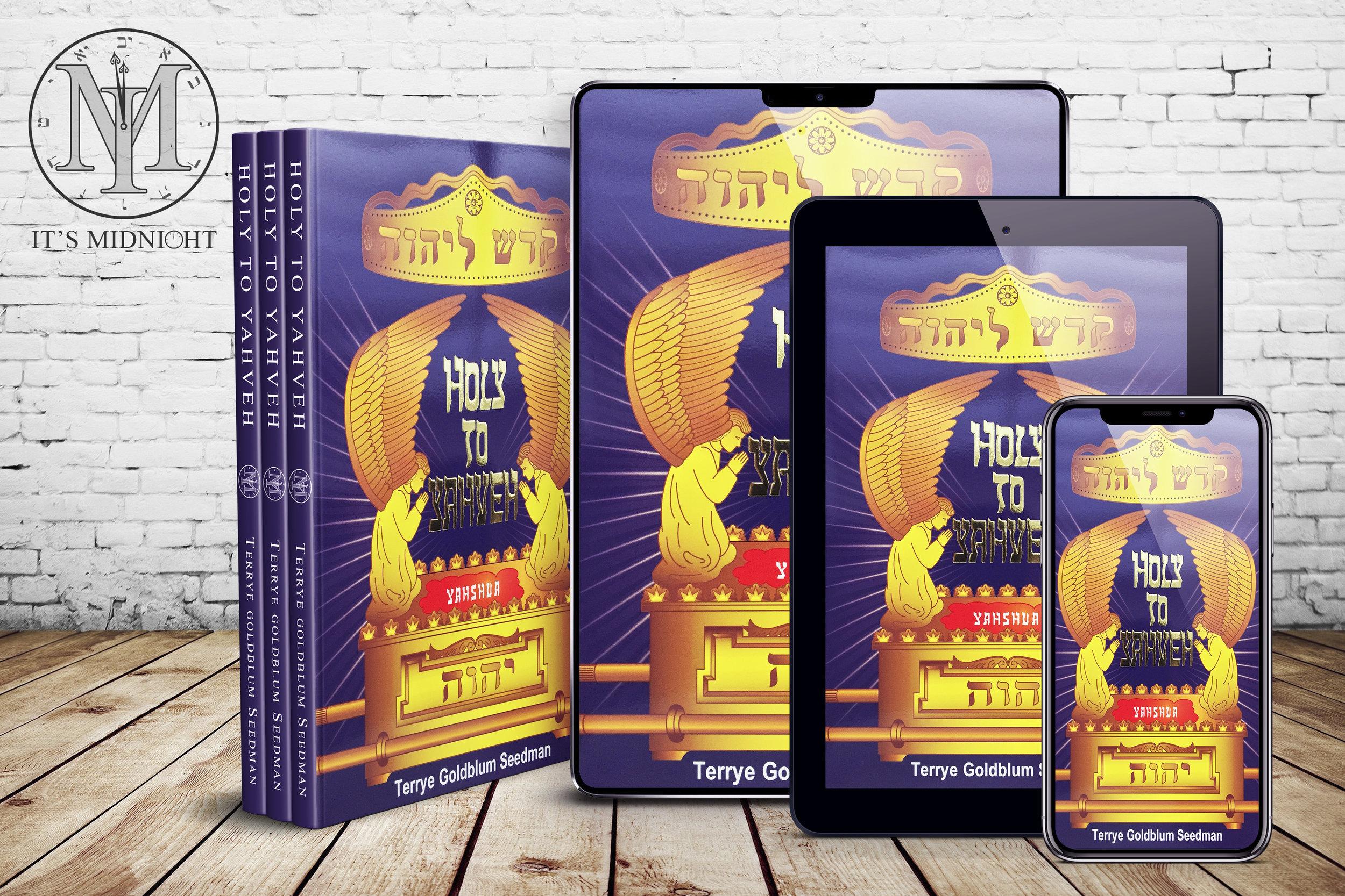 Holy to Yahveh Workbook | Digital  + Click to Enlarge