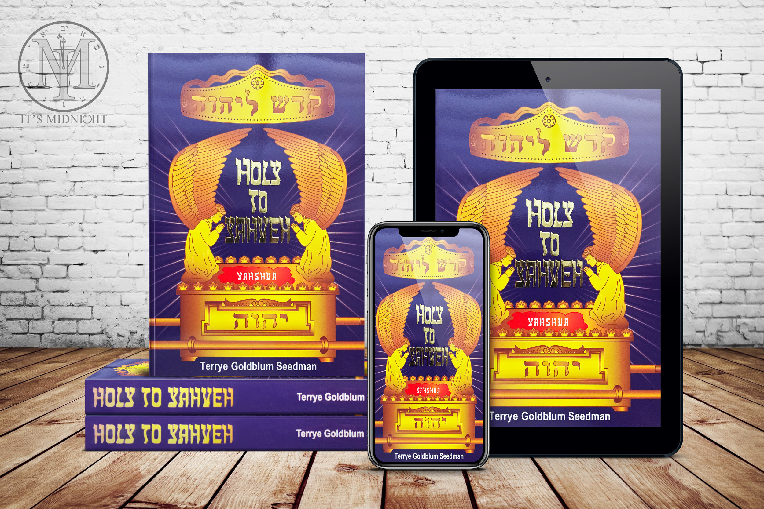Holy to Yahveh | Digital