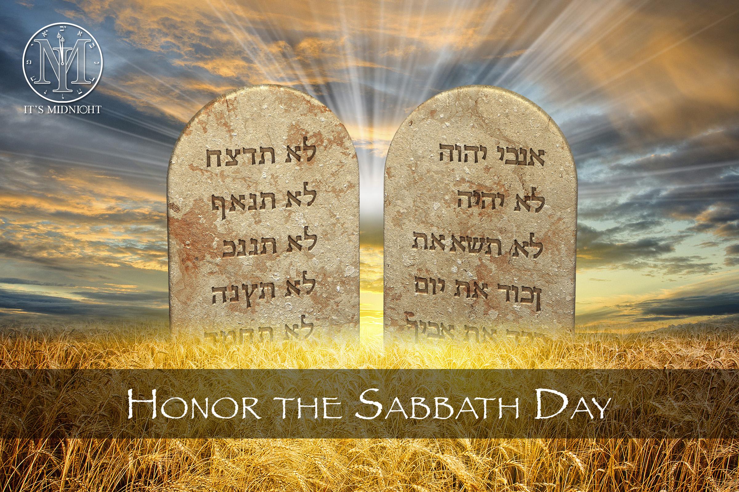 The 4th Commandment