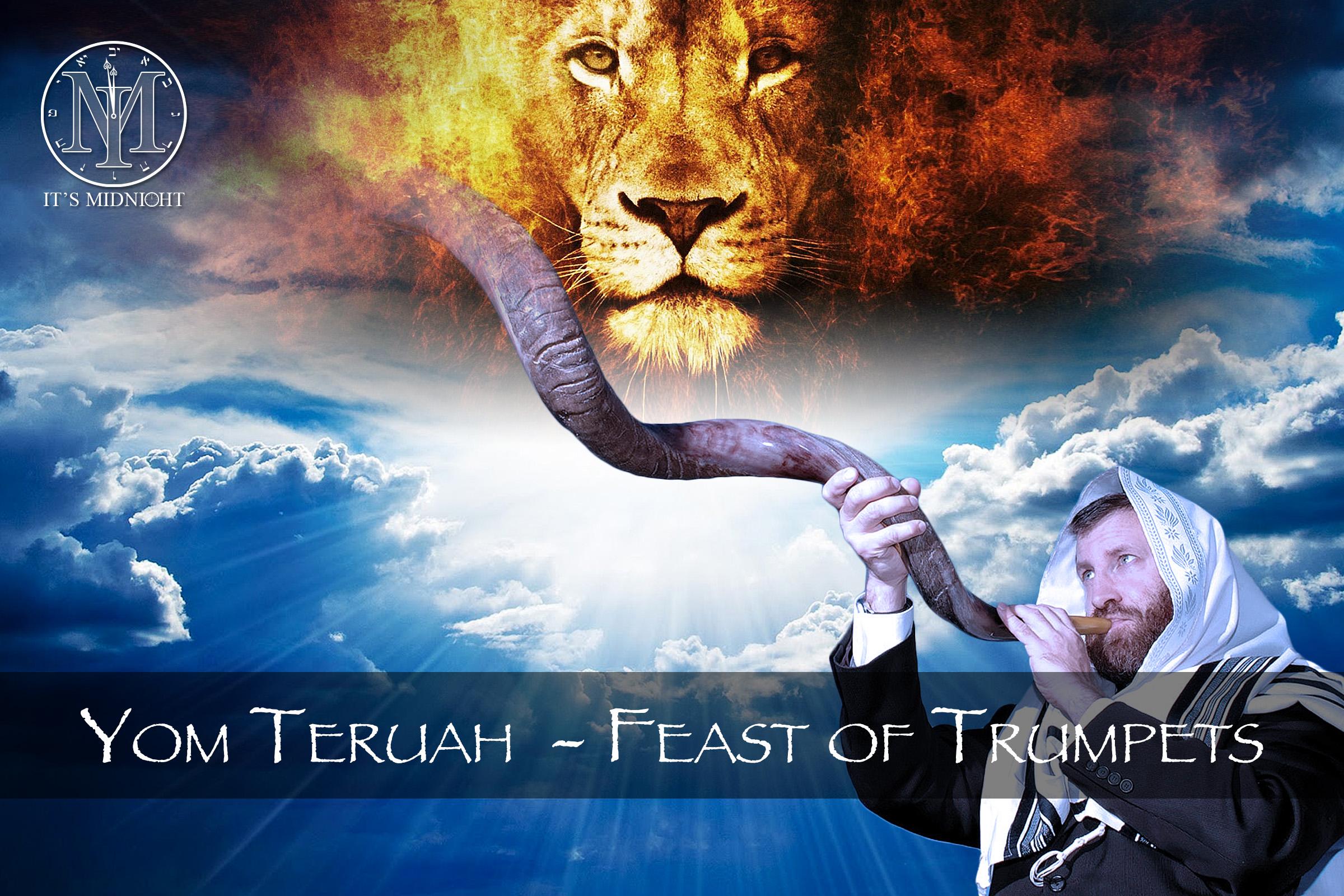 Yom Teruah - The Feast of Trumpets.jpg