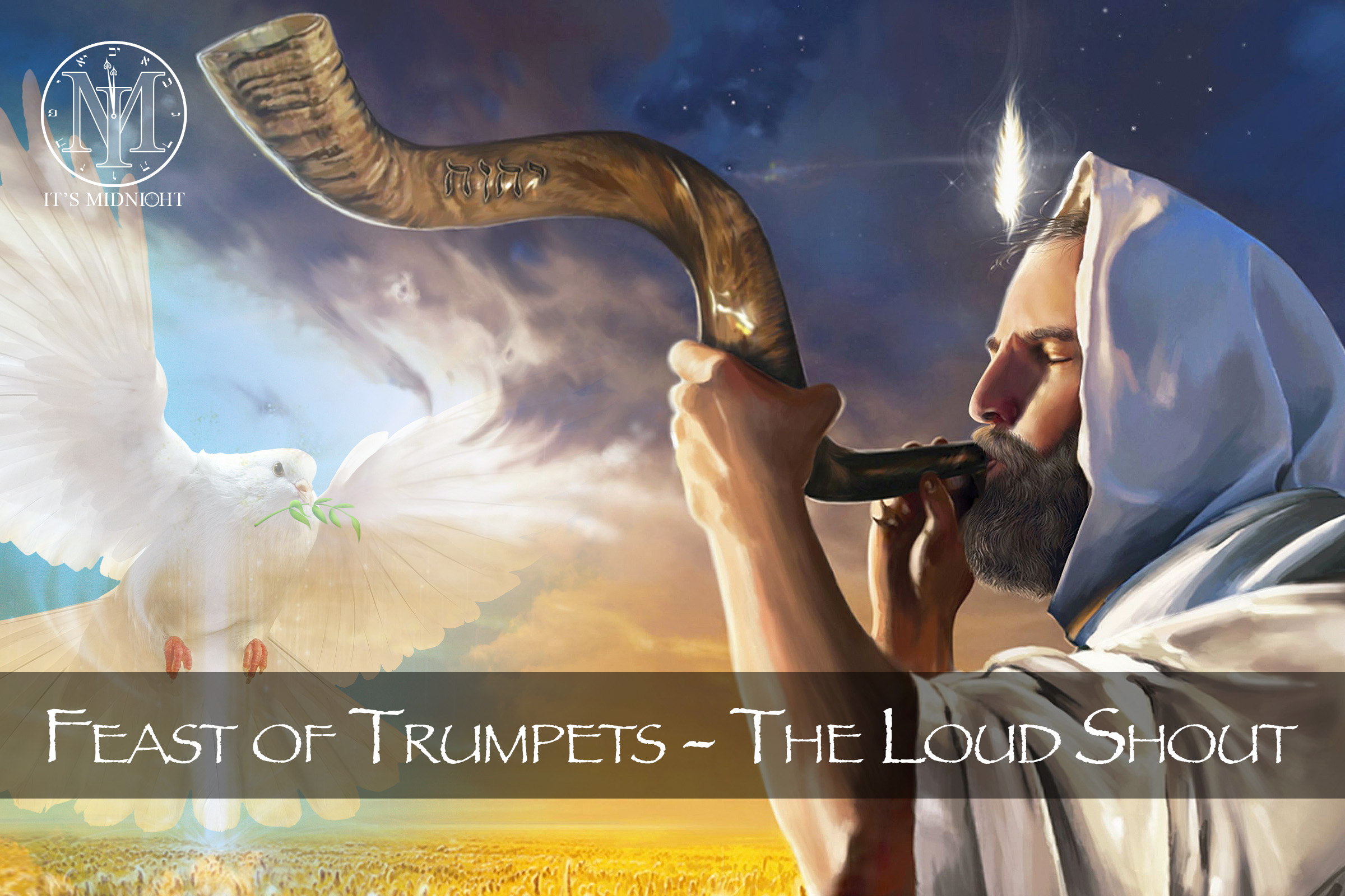 142 The Feast of Trumpets The Feast of the Loud Shout.jpg
