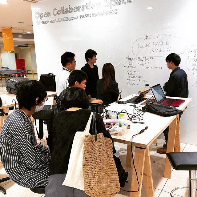 昨日、一昨日と、長岡市のNaDeC BASEにて、第2回 Nagaoka START-UP! を開催しました。 参加してくださった皆様、ご協力いただいた皆様、本当にありがとうございました。 * 今回のイベントでは、NaDeC BACEを広めようというテーマで2つのアイデアが出ました💡 イベントの成果発表のときにデモンストレーションで簡易版を発表しましたが、これから、いただいたアドバイスを元に11月ごろまでには試作品を作成し、公開できればと思っております✨ (詳しい内容につきましては、続報にご期待ください!) * これからもSAIN一同、地域に根ざし、この長岡をより一層盛り上げられるようなイベントや活動を行なっていきたいと思っております。 今後ともどうぞよろしくお願いいたします。 * #新潟 #長岡 #NaDeC BASE  #大学生 #高専生 #スタートアップ #起業 #イベント