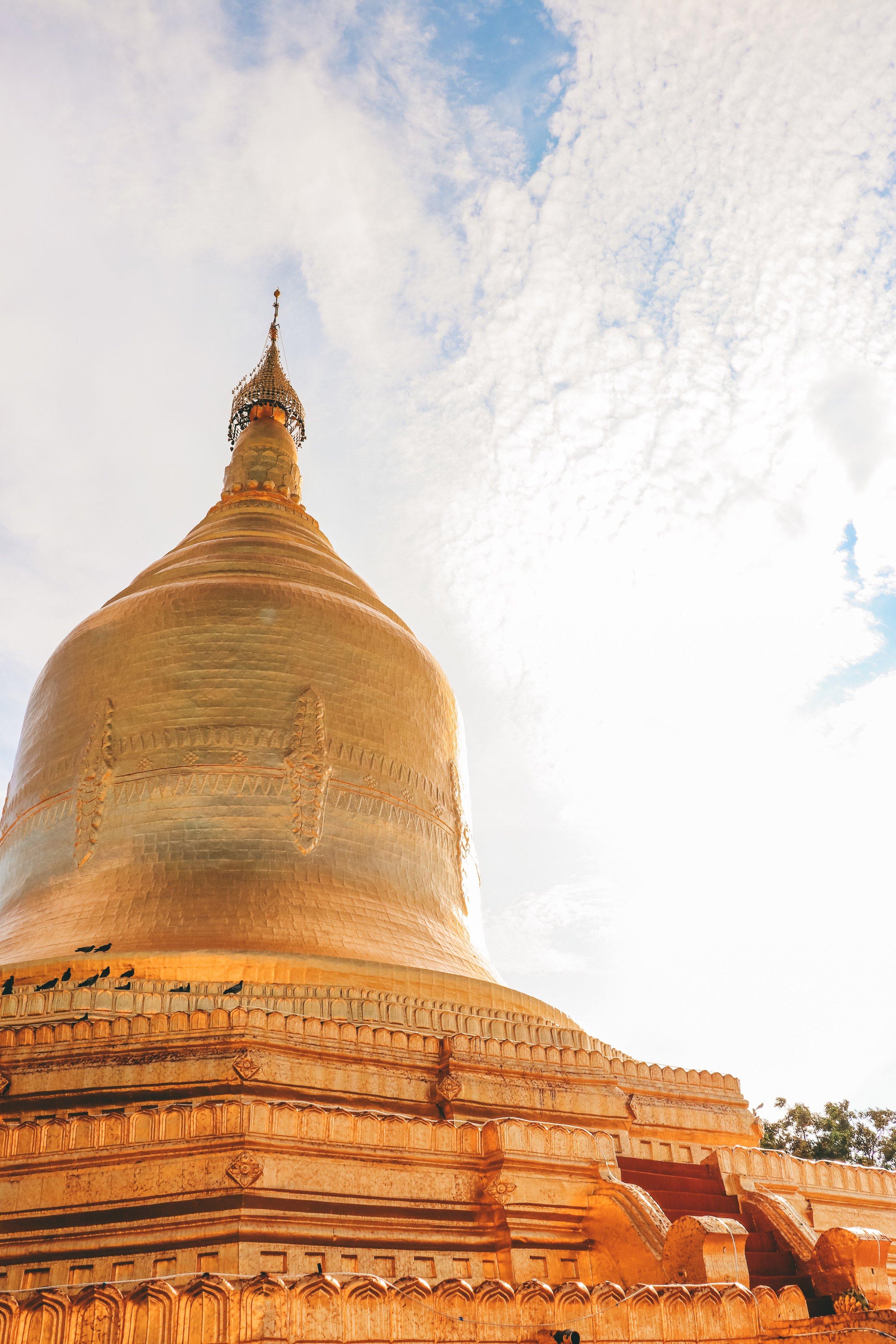 Lawkar Nandar Pagoda